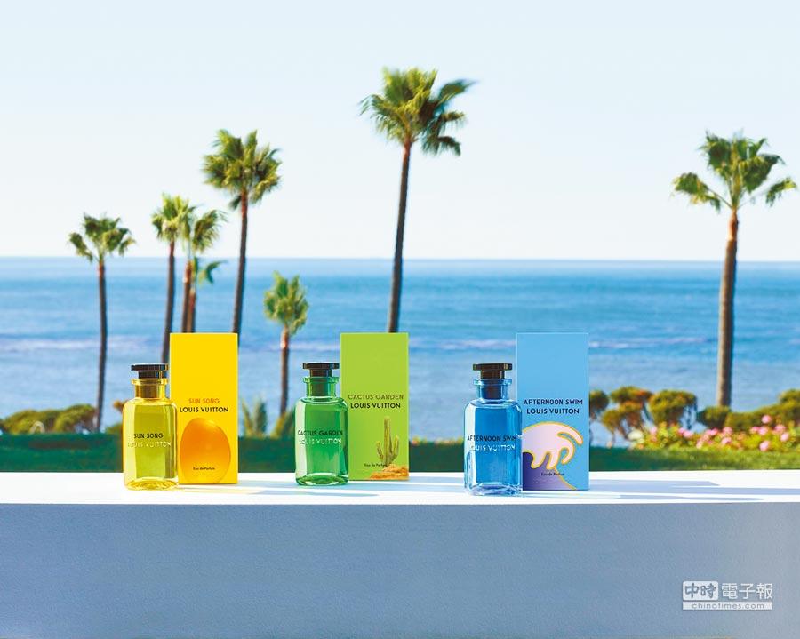 精品香氛路易威登以無止盡的度假心境和絕美度假地點為概念,打造3款香氛,Sun Song、Cactus Garden與Afternoon Swim。(路易威登提供)