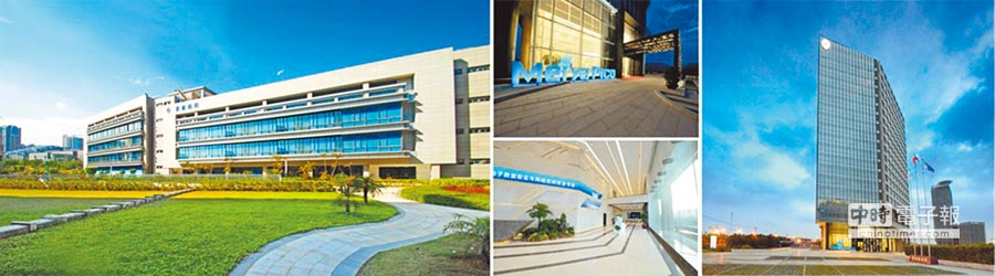 美亞柏科總部及培訓中心大樓。(取自美亞柏科官網)