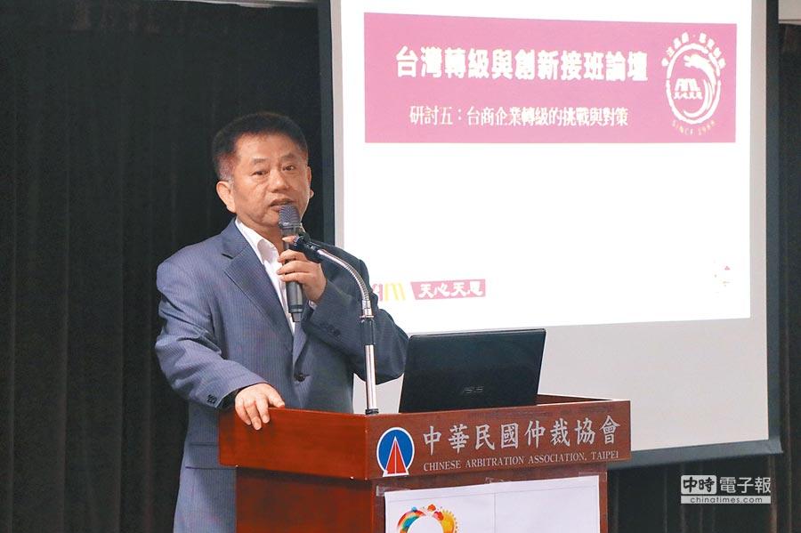 中國台商投資經營協會理事長、天心天思集團創辦人蔡文卿提及轉型升級「如果不創新,就會有人替代你」。(記者吳泓勳攝)