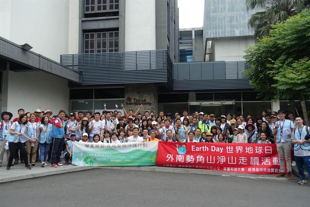 華夏科技大學27日與德州儀器公司、中央地質調查所共同舉辦「圓通寺步道淨山走讀活動」。(葉書宏翻攝)