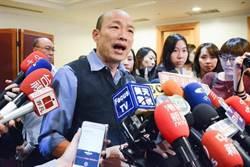 韓國瑜發表5點聲明後 部分選票竟跑到他身上