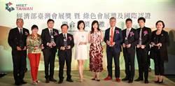 台灣會展界奧斯卡26日登場 得獎名單揭曉