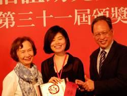 信誼幼兒文學獎  27歲倪韶以《小黑與櫻花》奪首獎