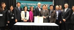 美國FIRST攜中科簽MOU 共建機器人國際競賽舞臺