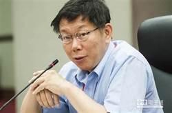 韓國瑜脫黨參選民調也贏 柯P:現階段是有可能