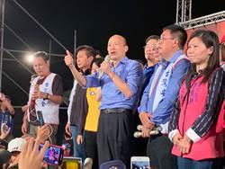 韓突現身「非韓不投」大會 籲:選總統很快會有答案