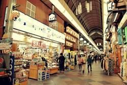 日本街頭離奇「中文翻譯」 油菜花這樣翻超母湯