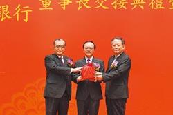 華南金新董座 張雲鵬打造獲利三箭