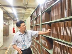 智慧局500萬卷檔案 力推電子化