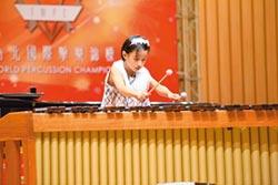 九歲女孩 敲進國家音樂廳