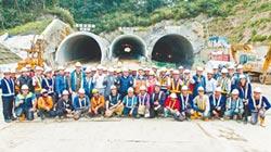 安坑三連孔隧道工程 獲獎