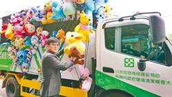 資源回收娃娃車 繼續出任務