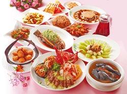 台北福華彩虹座 4人同行媽咪免費