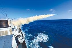 陸學者:美艦如泊台 將激化台海局勢