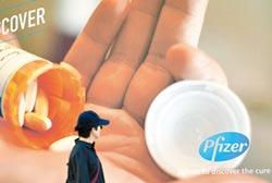 貿易談判 傳美願在藥品保護期讓步