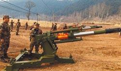 撲滅春季野火 陸改造大炮和坦克