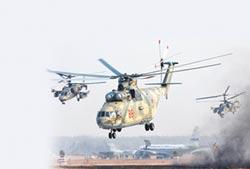 中俄聯手開發AHL重型直升機