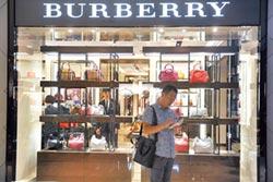 市場不買單 多家奢侈品牌在陸退燒