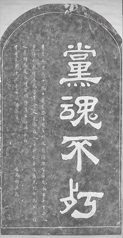 兩岸史話-湯山事件 槍桿子出政權