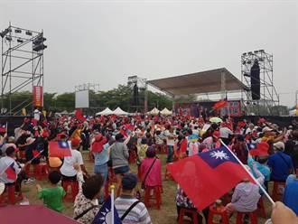 韓粉高雄誓師園遊同樂會 喊出「非韓不投2020」
