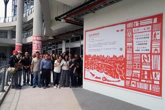 慶祝台江文化中心開幕 「台江相放伴」開展