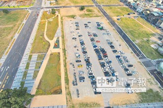 平實營區首標 底價每坪85.6萬