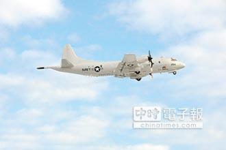 陸首款固定翼反潛機 即將服役