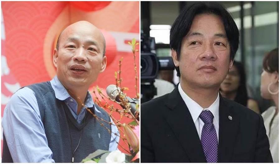 高雄市長韓國瑜(左)、前行政院長賴清德(右)。(本報資料照片)
