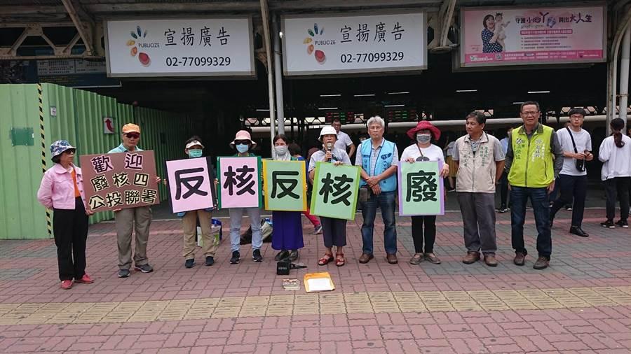 擔心擁核派在明年總統大選發動重啟核四廠,台南市團保團體27日在火車站舉牌。(程炳璋攝)