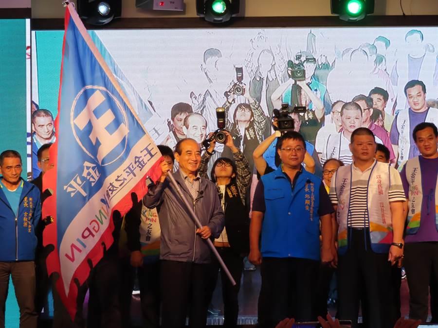 王金平27日出席王金平之友會成立大會,尋求鄉親支持。(葉德正攝)
