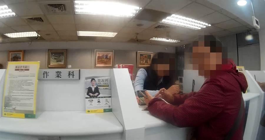 警方趕到銀行告知婦人遇到愛情騙子,成功攔阻婦人匯款。(林郁平翻攝)