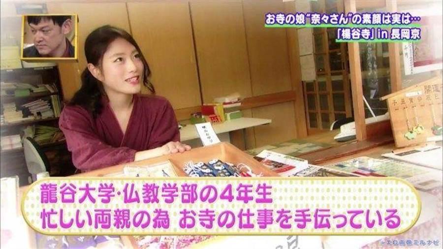姐姐目前就讀大學4年級(圖/翻攝自inutomo11)