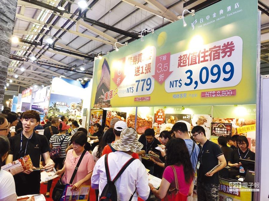 台中國際旅展的五星級餐券秒殺區,開展首日即吸引滿滿的搶購人潮。圖/曾麗芳