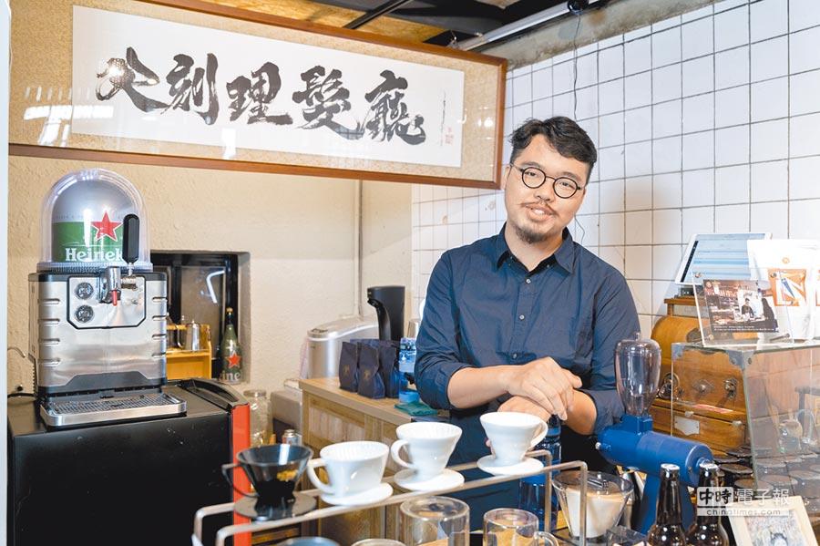 「父刻理髮廳」經營者許智凱是理髮家族的第三代,放下竹科工程師的工作回鄉承租老屋開店。(迪化207博物館提供)