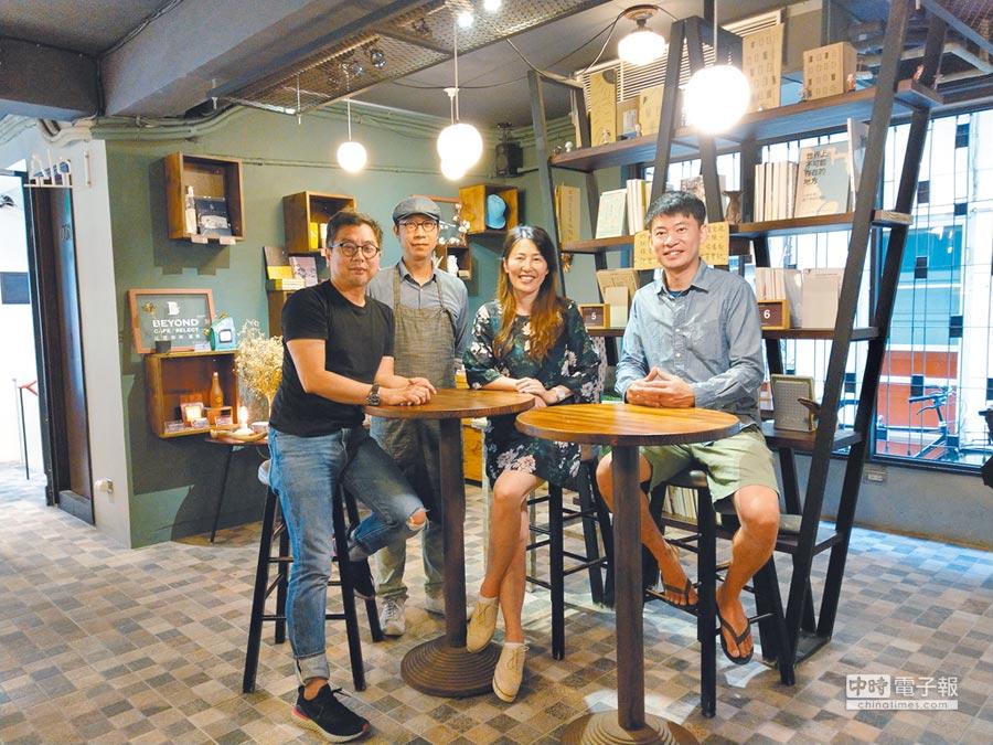未艾公寓策展主持人Chris(左起)、「Chocolat R」創辦人Blue、比漾廣場董事長潘慧珍、書粥創辦人高耀威昨一起出席「比漾廣場微型店」開幕派對。(比漾廣場提供)