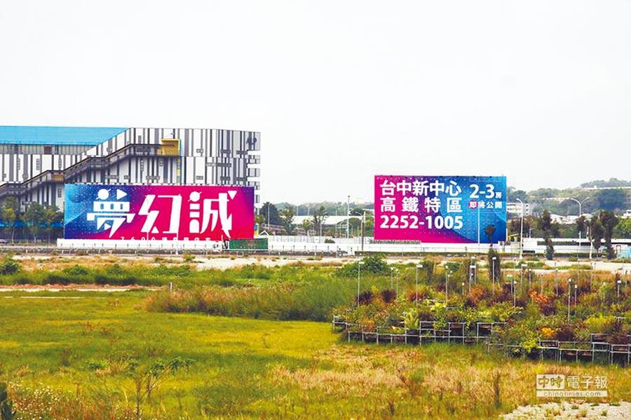 興富發高鐵特區百億大案「夢幻誠」,挾著地段優勢與規畫尺度,尚未公開即造成轟動。圖/黃繡鳳