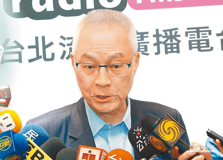 國民黨主席吳敦義。(本報系資料照片)