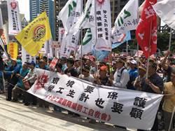 大社工業區降編乙工 石化工會萬人遊行抗議