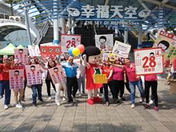 428兒童保護日 家扶邀民眾加入「護童者聯盟」