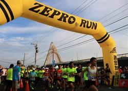 ZEPRO RUN全國半程馬拉松在大鵬灣開跑 9000名跑友體驗「我們與美的距離」