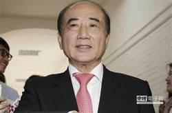 王金平:韓聰明機靈、能說百姓心聲