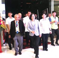 總統出席小英之友會:台灣現在獲全世界最多支持