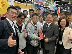 台灣之光!南港高工勇奪世界機器人大賽最高分新秀種子獎