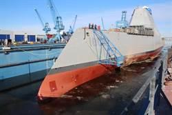 美國朱瓦特級三號艦下水 定名詹森號