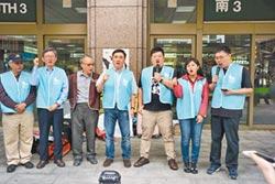 無視肺咳家園 國民黨籲穩健減核