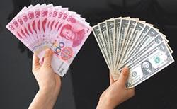 海外大陸所得報稅 聰明申報守則