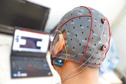 全腦功能連接研究 添利器