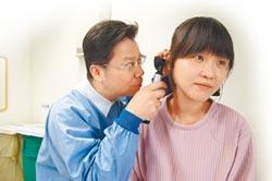 避免耳朵嗡嗡響 保健聽力要趁早