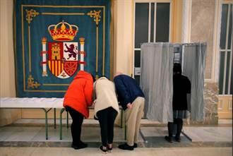 西班牙國會大選  5大黨派可能都未過半