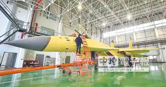 四代半戰機 殲-11D原型機曝光